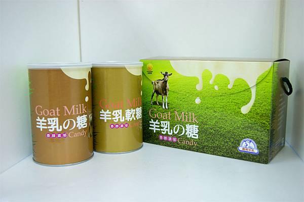 嘉南羊乳軟糖3