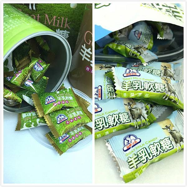 嘉南羊乳軟糖5