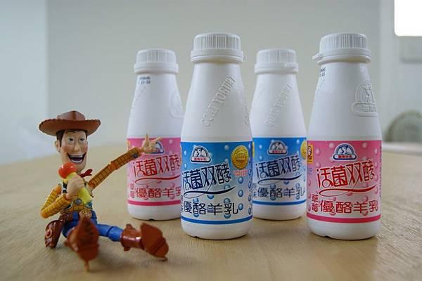水果優酪乳食譜2.jpg