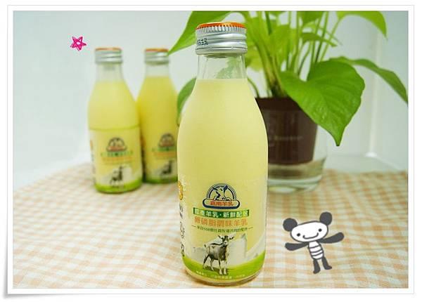 卵磷脂羊奶1.JPG