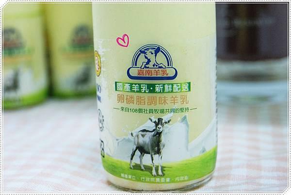 卵磷脂羊奶3.JPG