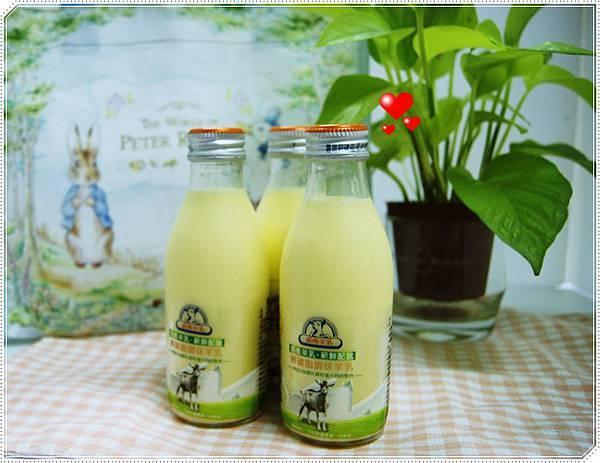 卵磷脂羊奶7.JPG