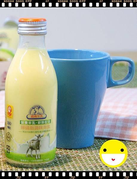 卵磷脂羊奶8.JPG
