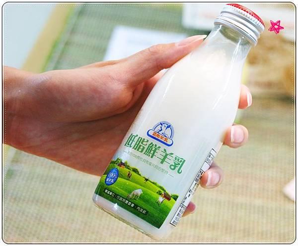 低脂鮮羊乳2.JPG