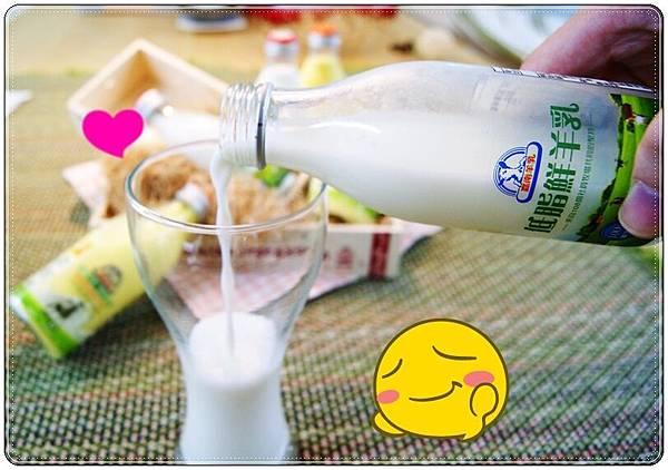 低脂鮮羊乳4.JPG