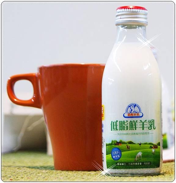 低脂鮮羊乳6.JPG