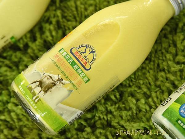 嘉南羊乳口味5.jpg