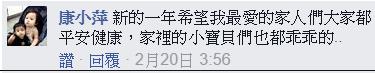 books-康小萍.png