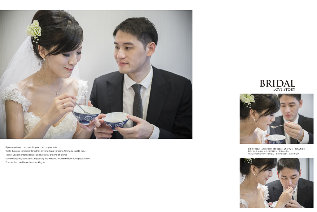 w hotel 婚攝加冰20131020-45