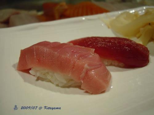 kitayama--Tuna and toro