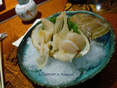 kitayama-- JC sashimi