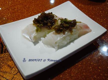 kitayam--sushi 2