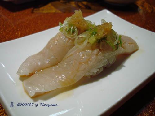 kitayam--sushi 3