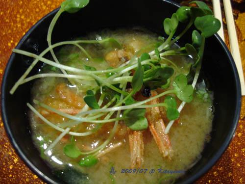 KITAYAMA- MISO湯