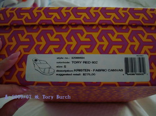 TORY BURCH--款式