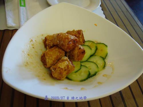 Green Zone- 鮮蝦腐皮捲