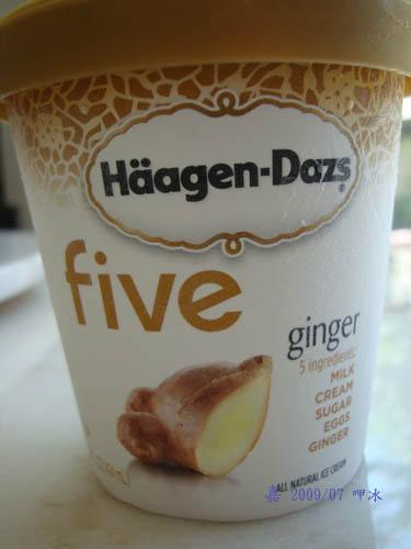 Häagen-Dazs --薑 2