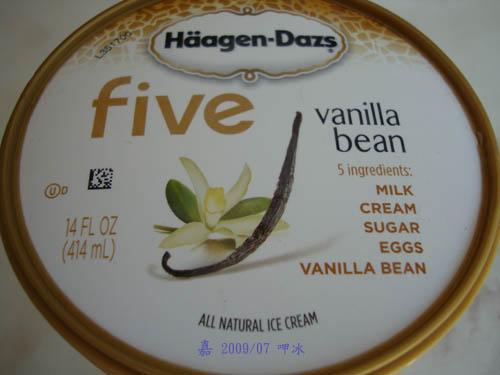 Häagen-Dazs -- 香草豆 1