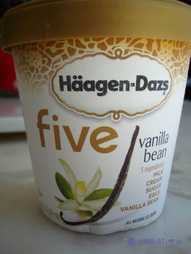 Häagen-Dazs --香草豆2