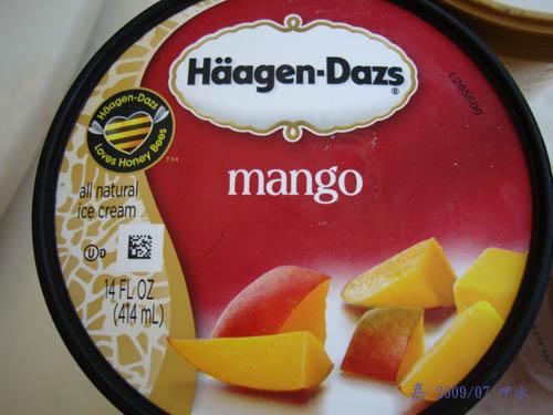 Häagen-Dazs -- 芒果