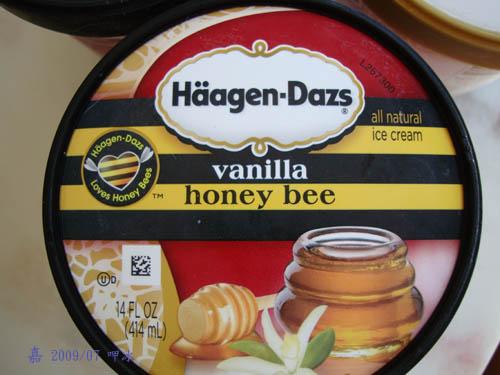 Häagen-Dazs --蜂蜜 1