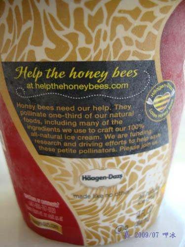 Häagen-Dazs --香草蜂蜜2