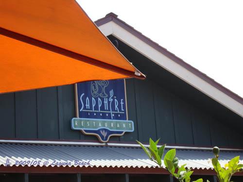sapphire餐廳