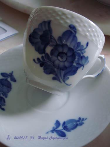 皇家哥本哈根--藍花杯1