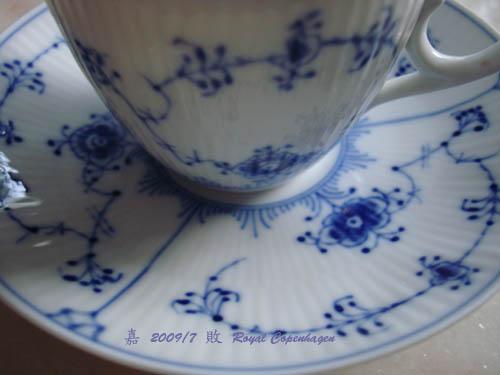 皇家哥本哈根--PLAIN藍釉唐草杯