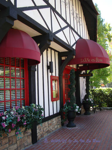 La Vie En Rose法式料理餐廳-前門