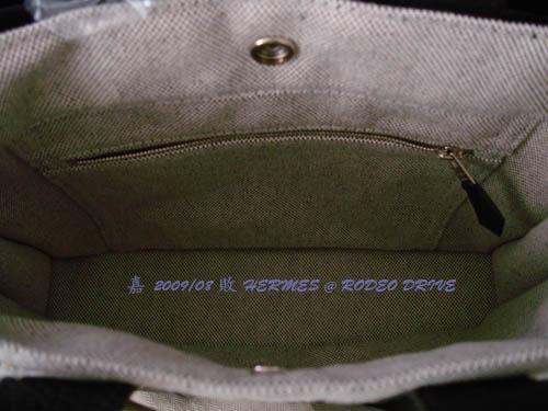 DSC02255-hermes harnais bag-inside.jpg