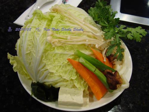 DSC02028-Kin Noki 菜盤.jpg