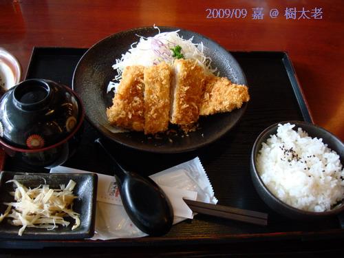 DSC02592-樹太老-芝麻醬豬排.jpg