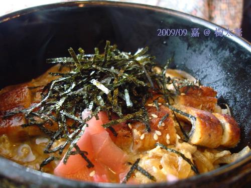 DSC02617-樹太老-鰻魚蛋包蓋飯.jpg