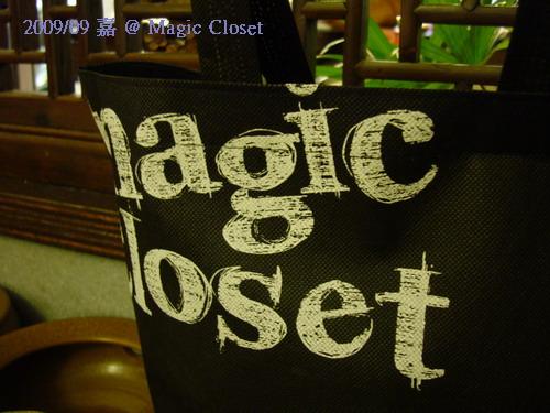 magic closet 提袋