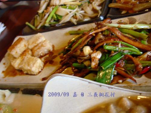 DSC02770-三義桐花村-蘿蔔糕和客家小炒.jpg