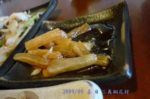 DSC02772-三義桐花村-小菜.jpg