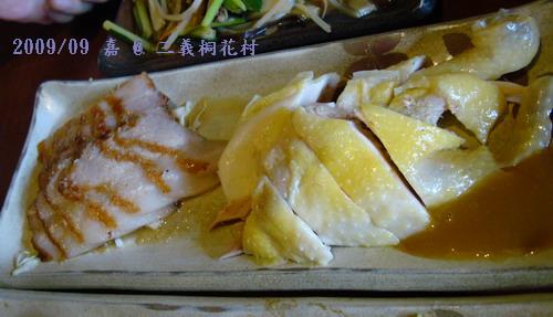 DSC02774-三義桐花村-土雞和鹹豬肉2.jpg