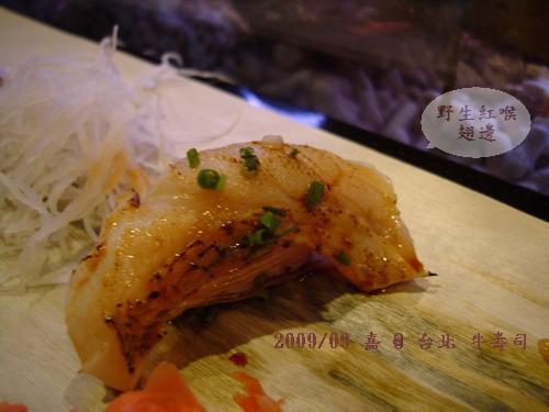 DSC02904-台北牛壽司-野生紅喉翅邊.jpg