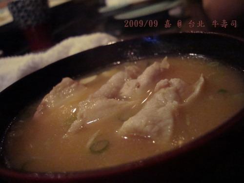 DSC02908-台北牛壽司-miso soup.jpg