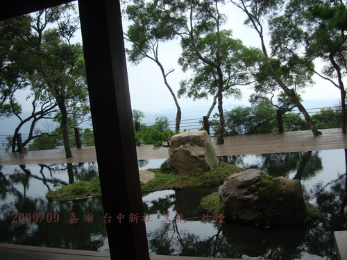 DSC02922-台中新社 又見一炊煙-庭園景色2.jpg