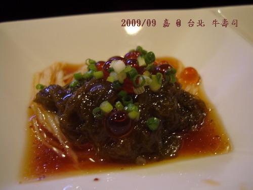 DSC02865-台北牛壽司-小菜海菜山藥鮭魚子.jpg