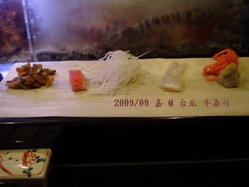 DSC02869-台北牛壽司-sashimi開始.jpg