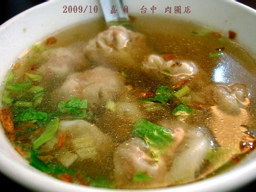 DSC03633-台中肉圓 餛飩湯.jpg