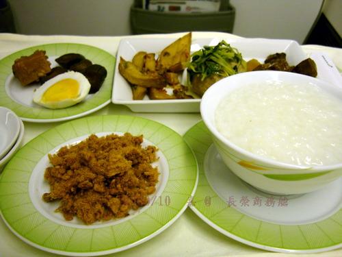 DSC03858-長榮商務艙-早餐稀飯.jpg