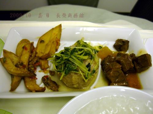DSC03860-長榮商務艙-稀飯配菜.jpg