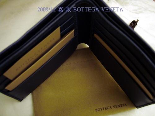 ㄤ的BV皮夾-夾層