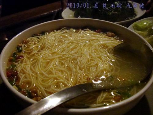九寮坡--茶油麵線