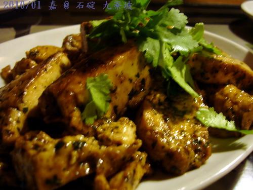 九寮坡--香椿炒豆腐