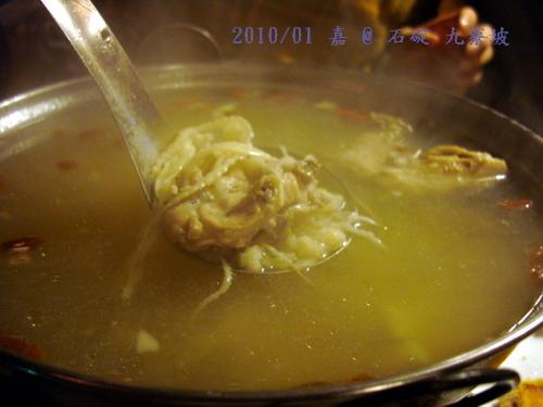 九寮坡--雞湯